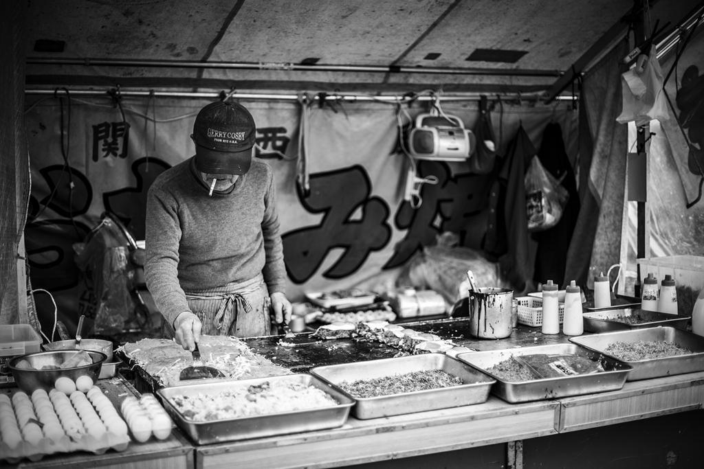 Local okonomiyaki.