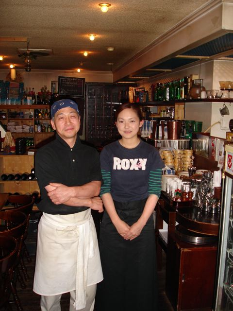 Kono san and his team work hard to deliver some amazing dishes
