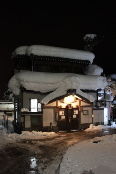 The Hot Springs in Nozawa Onsen, Snow covered retreat