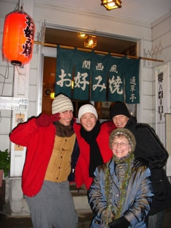 Akibitei Entrance