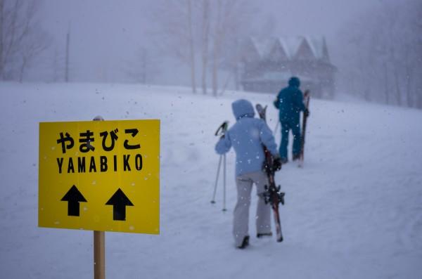 Yesterday's Yamabiko Snow