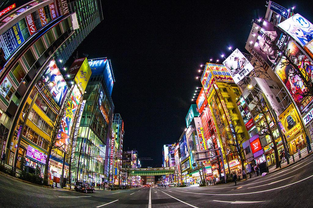 Wild city lights of Tokyo.
