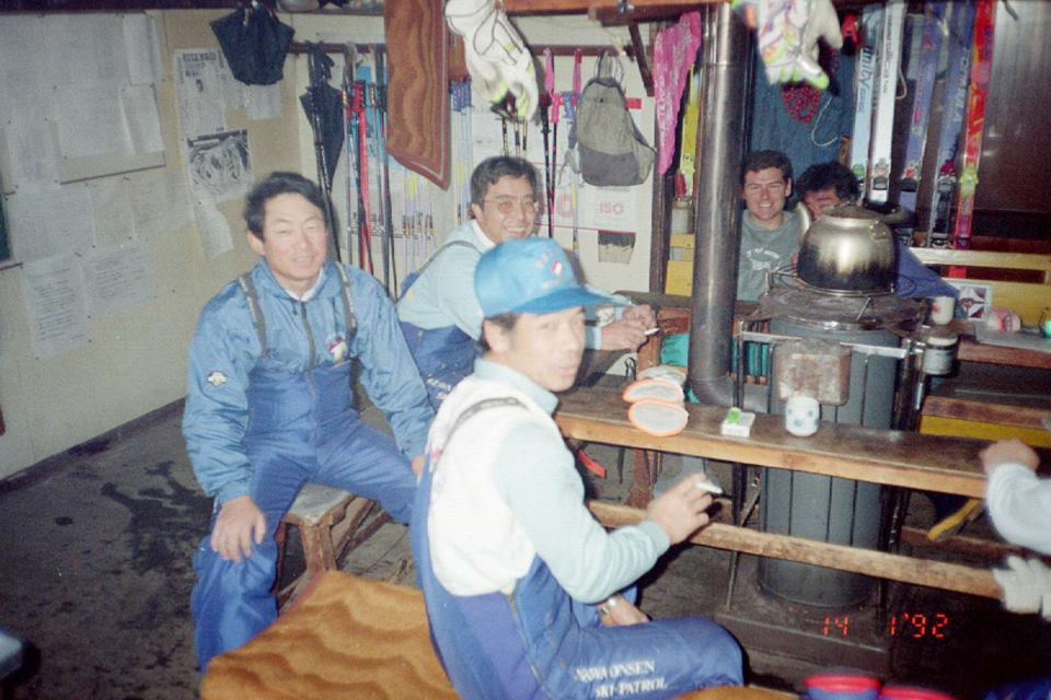 Hikage Ski Centre Patrol Office in Nozawa Onsen circa 1992. The building and skis have changed a lot but Nashimoto san looks the same!