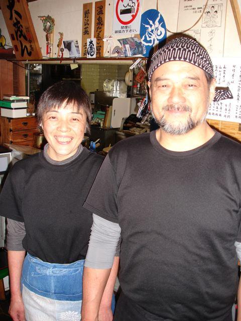 Keiko and Katagiri san lovely hosts and terrific Soba Chefs in Nozawa Onsen