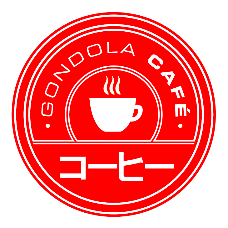 The Gondola Cafe will be a modern European style Cafe serving Hot Coffee, Sandwiches and Cakes. Great location, friendly staff and yummy food