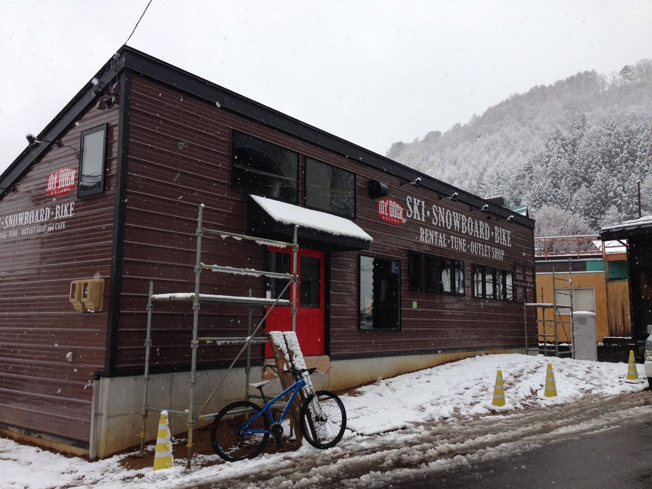 Mt Dock Rentals and Outlet store and the Gondola Cafe below the main Nagasaka Gondola the hub before you hit the slopes